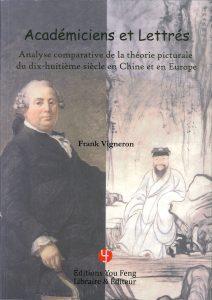 Frank VIGNERON, Académiciens et Lettrés