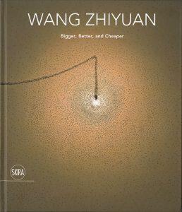 Wang Zhiyuan Bigger, Better and Cheaper