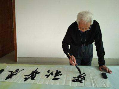 He Jianguo au travail
