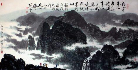 He Jianguo, Le mont Chang Bai 140cmx70cm