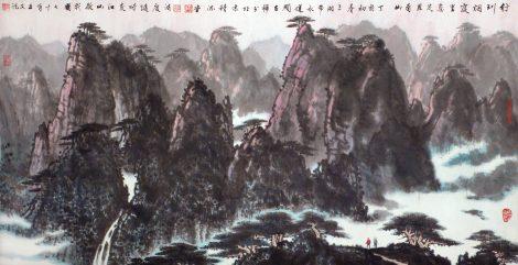 He Jianguo , le mont Huang Shan, province An Hui