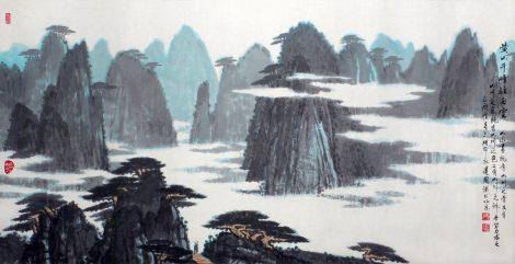 140cmx70cm le mont Huang Shan, province An Hui