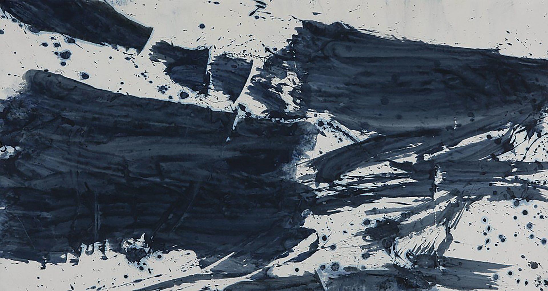 ODRADEK présente Liu Yi, œuvre sur papier