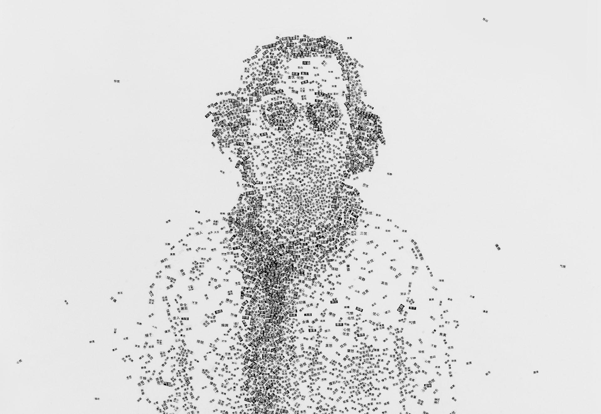 Wang Zhiyuan, Algorithm