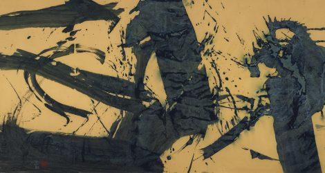 Liu Yi, œuvre sur papier
