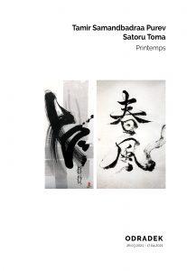Plaquette de l'exposition 'Printemps' chez ODRADEK